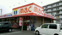 mac沢津店