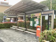 「国立操車場」バス停留所