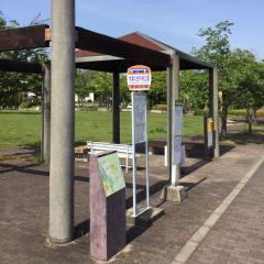 「木津川台中央公園」バス停留所