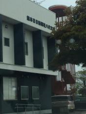 熊本日日新聞社八代支社