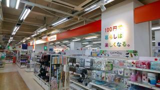 キャンドゥ 米子ホープタウン店