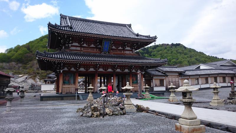 恐山(菩提寺)