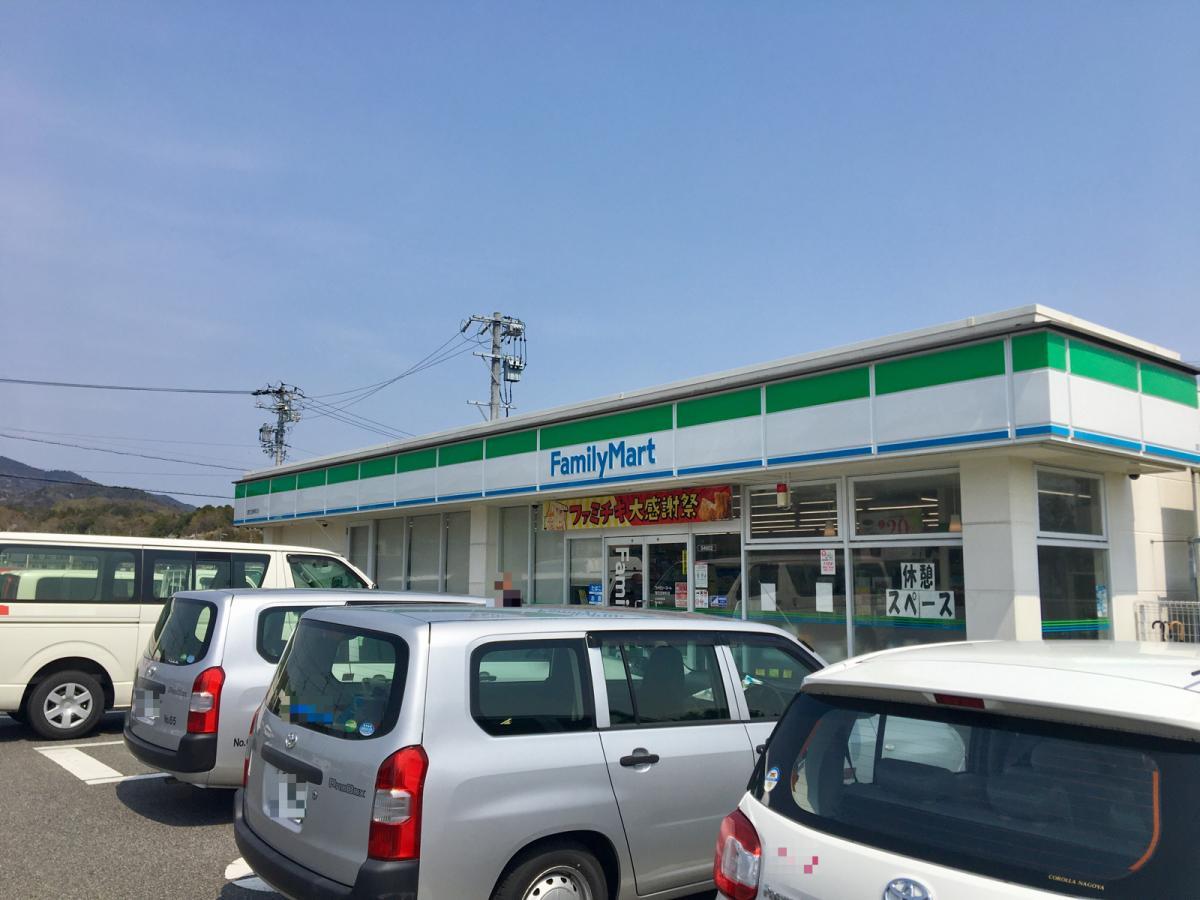 ファミリーマート 豊田加納町店