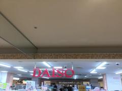ザ・ダイソー フレンテ西宮店