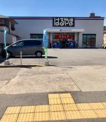 はるやま神戸須磨店