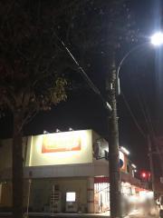 ザ・ビッグ エクスプレス味鋺店