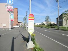 「前田13条10丁目」バス停留所