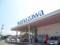 ヤマザワ宮町店