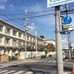 大山崎小学校