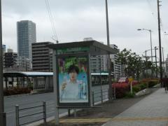 「地下鉄西長堀」バス停留所