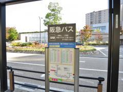 「阪急摂津市駅前」バス停留所
