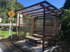 「井ノ口」バス停留所