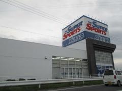 スーパースポーツゼビオ 諏訪店