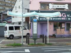 「上新庄」バス停留所