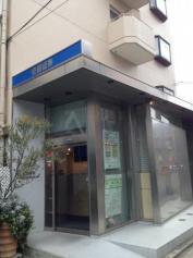 安藤証券株式会社 塚口支店
