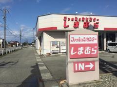 ファッションセンターしまむら 羽咋店