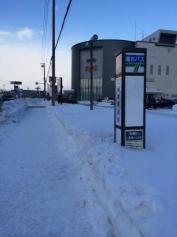「日本製紙前」バス停留所