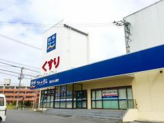 琉球クオール薬局 登川店