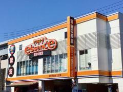 ドン・キホーテ essence関町店