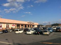 フーズマーケットホック昭和町店