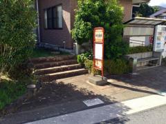 「稲取温泉」バス停留所