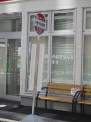 「小牧市民病院前」バス停留所