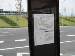 「記念公園南口」バス停留所