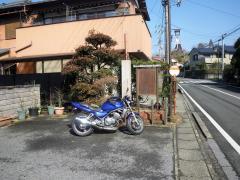 「上原」バス停留所