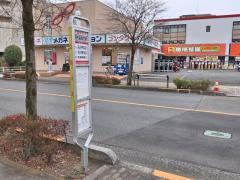 「徳洲会病院前」バス停留所