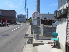 「垣生」バス停留所
