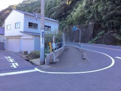 「角谷」バス停留所