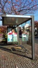 「二の谷」バス停留所