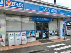 ローソン 高萩本町店