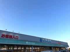 にしがき久美浜店