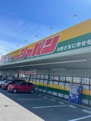 ジャパン 和泉店