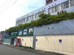 ペットフォレスト 湘南平塚店
