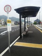 「柳井港」バス停留所