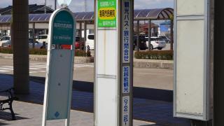 「高岡市民病院」バス停留所
