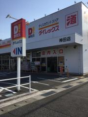 ダイレックス 神田店