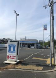 ローソン 東大阪花園桜通り店