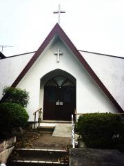 門司バプテスト教会