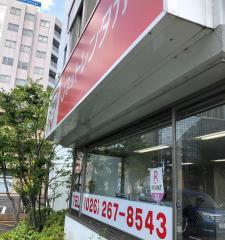 Jネットレンタカー長野駅東口店