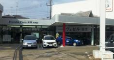 Honda Cars木津木津店