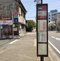 「泉楽通一丁目」バス停留所