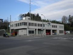 亘理消防署