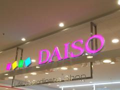 ザ・ダイソー 近商ストア桃山店