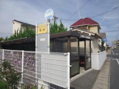 「田中」バス停留所
