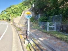 「長崎霊園下」バス停留所