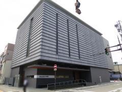 秋水美術館