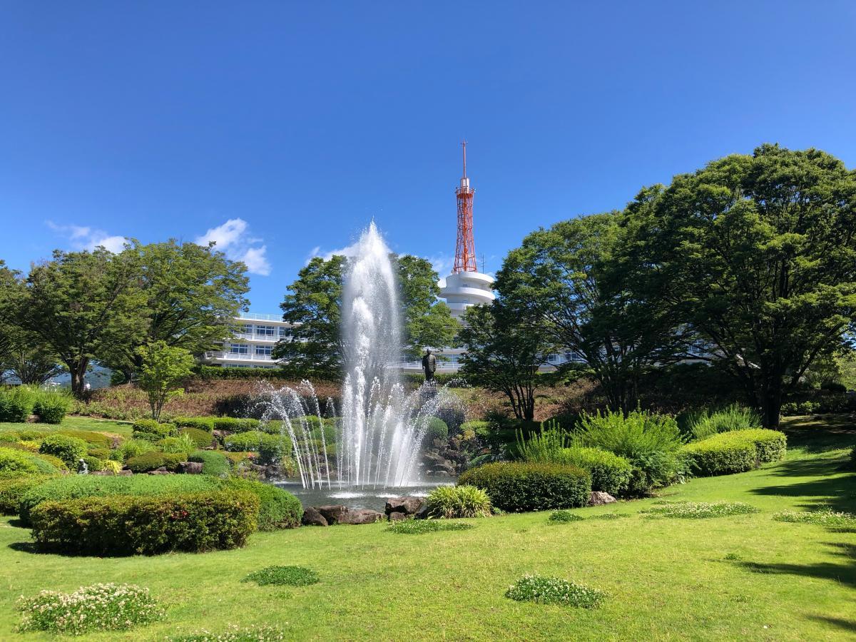 東海 大学